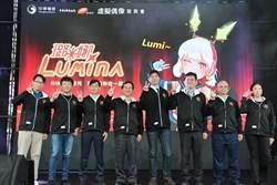 《通信網路》中華電贊助電競超積極,搶搭虛擬偶像熱潮