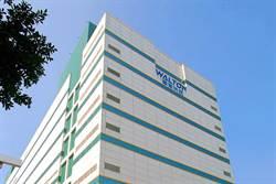 《半導體》華東Q3獲利登1年高點,全年目標維持獲利