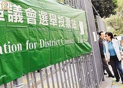 中時社論》不能忽視香港止暴制亂的民意