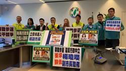 綠批帶職參選 楊瓊瓔陣營:合法