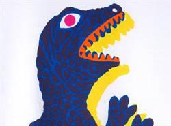 Paul Smith把恐龍變萌了 童趣T恤超療癒