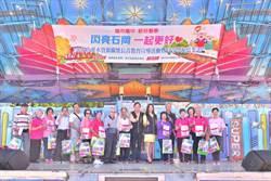 石岡長青學苑結業  區長力推2020台灣燈會