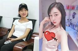 「炫富女」郭美美宣布改名 關5年U型臉消風成網紅臉
