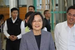 拚選舉!蔡英文台東行宣布補償蘭嶼25.5億元