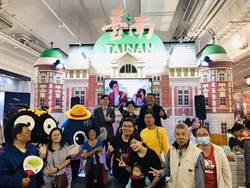 大台南國際旅展登場 拚出國觀光也邀全國民眾來台南