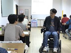 身障心理諮商師激勵求職者建立自信