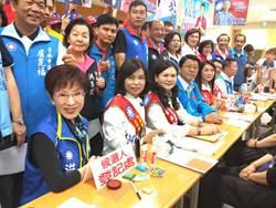 南市立委選舉31人搶6席