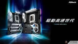 搶攻創作者 華擎推高階旗艦版AMD主板新品