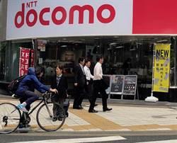 邊看手機邊騎自行車肇事 在日本可能賠上億日圓