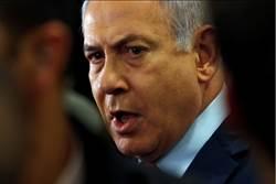 納坦雅胡遭起訴 以色列政局亂上加亂