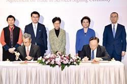 陸港簽署修訂CEPA協議