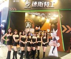中華電 將推匯流大平台 搶攻年輕族群