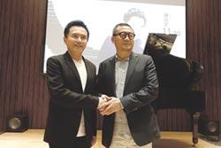 雄崗信義美術館演藝廳 鋼琴王子陳冠宇演出