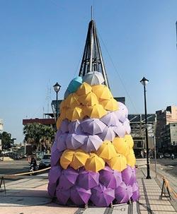 彰化傘閃聖誕樹 亮到明年元宵