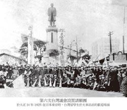 兩岸史話-七七事變 台灣人民祖國情