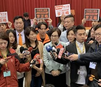 親民黨立委參選人李正皓今登記 宋楚瑜取消行程未到場