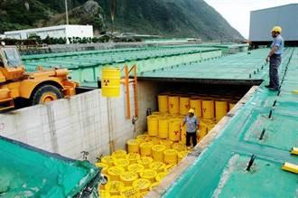 蔡英文蘭嶼核廢補償25億支票  全民電價負擔
