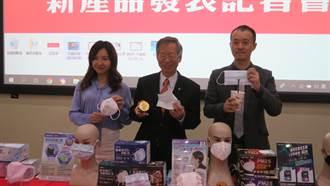流感、空汙商機 氣密、防霾口罩熱銷獲金獎