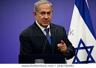 以色列總理涉貪被起訴,史上第一人