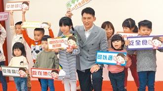 溫昇豪機會教育女兒惜食