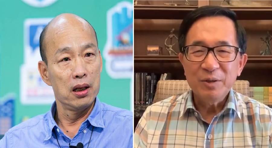 國民黨總統候選人、高雄市長韓國瑜(左)、前總統陳水扁(右)。(圖/合成圖,資料照片)
