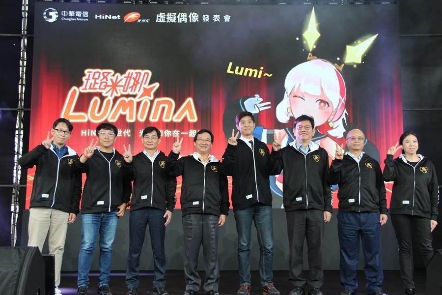 中華電信為hinet光世代品牌代言人lumina舉辦角色公開發表會。