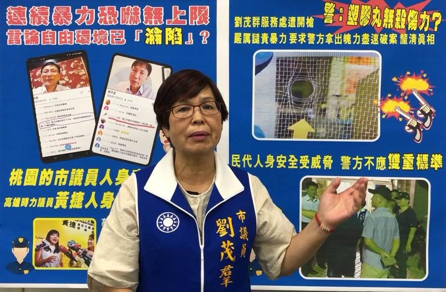7連霸國民黨桃園市議員劉茂群服務處上月初驚傳遭開槍。(蔡依珍攝)
