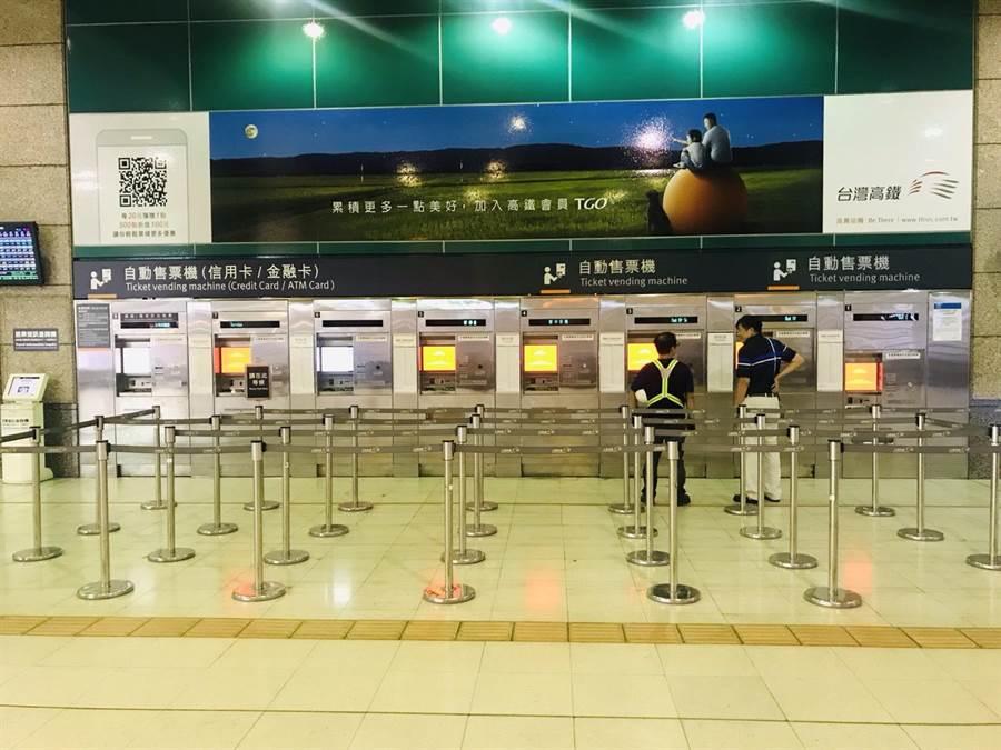台灣高鐵公司與國內廠商中冠資訊公司合作,開發新一代自動售票機。(高鐵提供)
