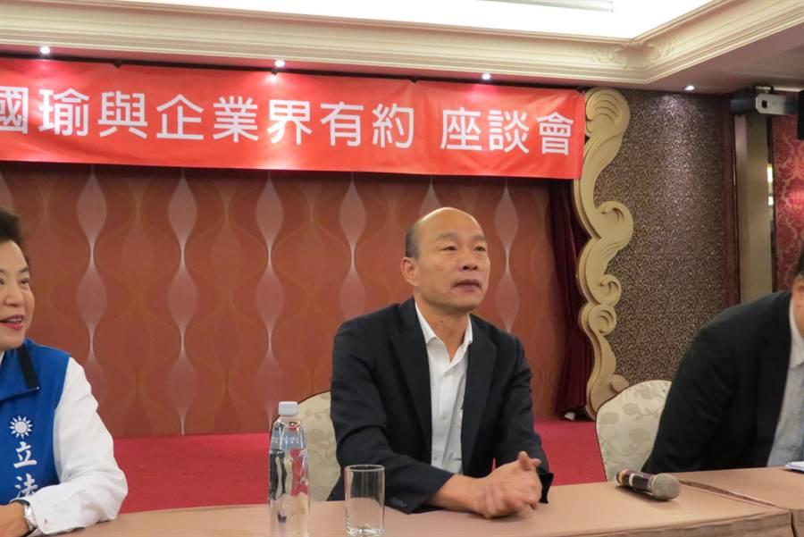 國民黨總統參選人韓國瑜22日上午10點在台中工業區新幹線花園酒店舉辦「與企業有約」活動。(馮惠宜攝)