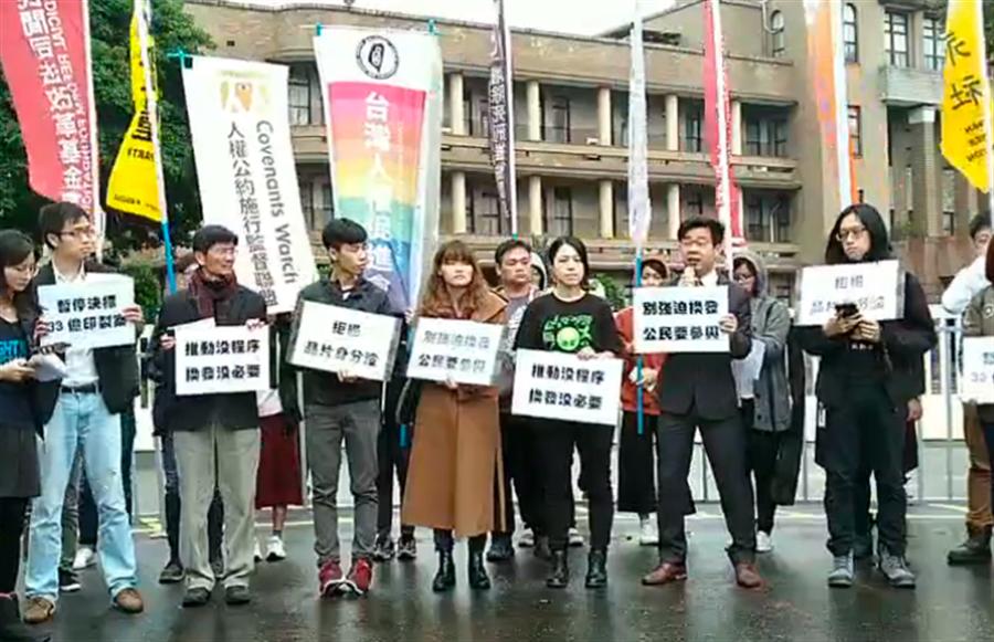 民團抗議新式數位身分證辦理程序有問題(台權會臉書擷圖)