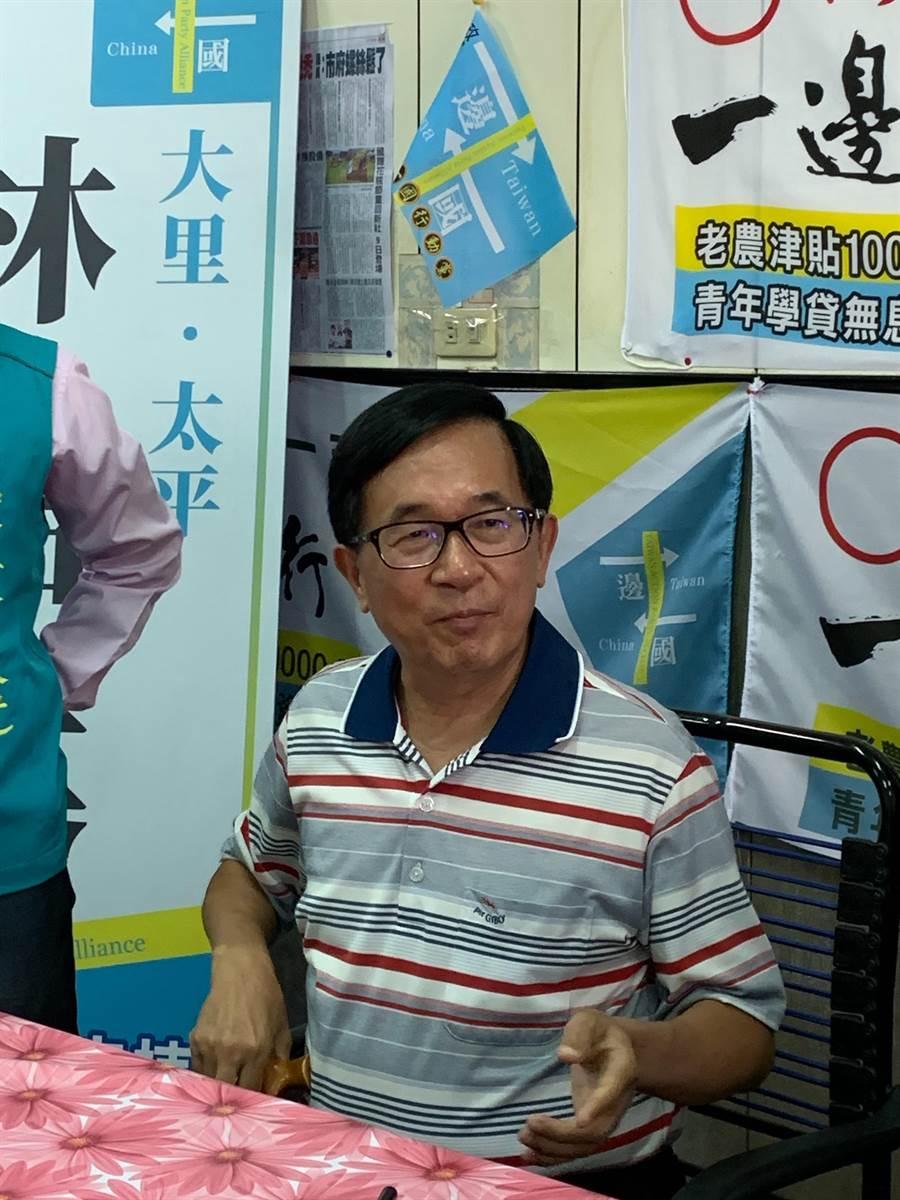 前總統陳水扁到台中為一邊一國提名的立委參選人林培基站台,對於自己被列入不分區名單,他強調是政治問題。(林欣儀攝)