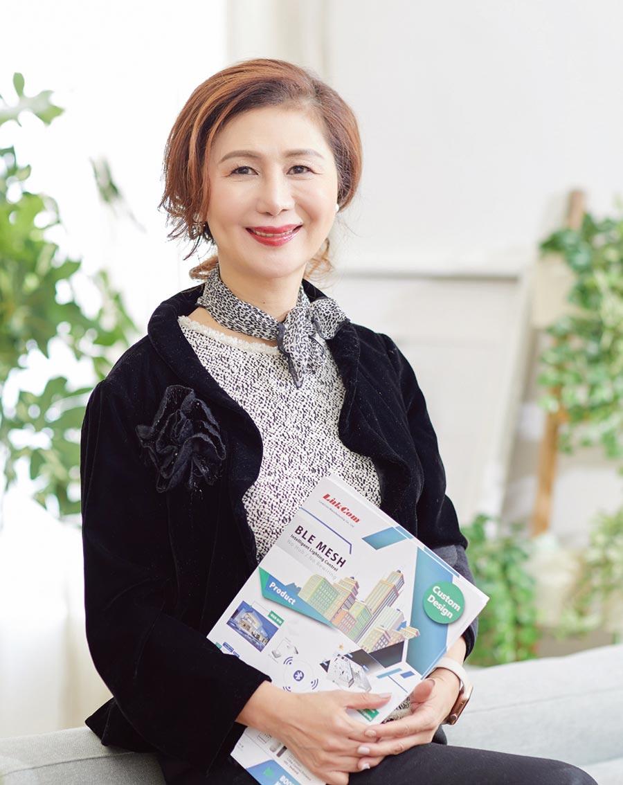 聯寶電子董事長 譚明珠
