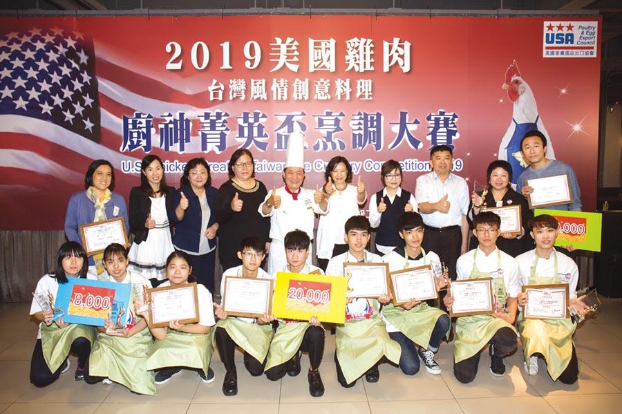 主辦單位與鄭衍基師傅、謝宜芳、陳宏寬等評審;以及前三名得獎人合影。圖/業者提供