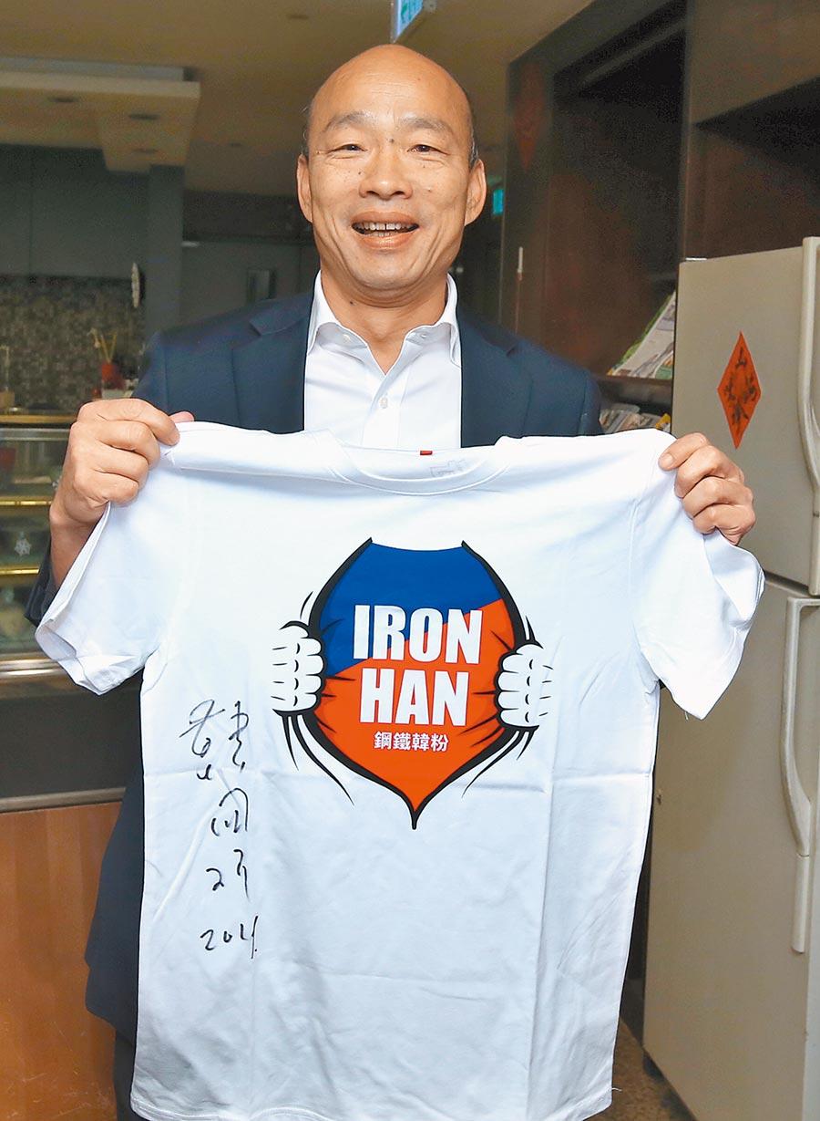 韓國瑜昨天不滿地稱,那些特意把房子扣到他身上的抹黑造謠,「非常無聊」。(粘耿豪攝)