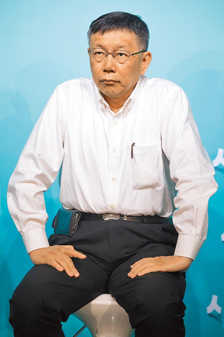 台北市長柯文哲昨對綠營火力四射」。(杜宜諳攝)