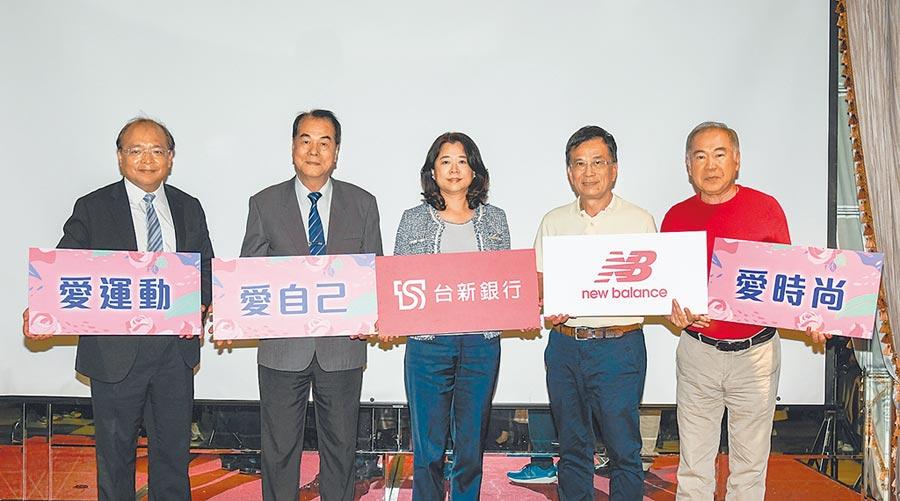 2020年「Taishin Women Run Taipei」開放報名。左起為台新銀行資深協理李英偉、中華民國路跑協會理事長范姜瑞、台新銀行環貿金融處資深副總經理蘇韻琇、中華民國路跑協會秘書長陳華恆、大漢集團董事長秦熙嶽。(台新提供)