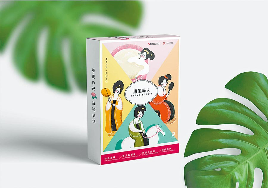 台北故宮人氣商品「唐風美人面膜」。(故宮精品網路商城提供)