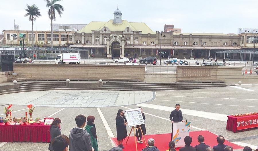 「新竹大車站計畫」20日獲交通部審查通過可行性研究案。(陳育賢攝)