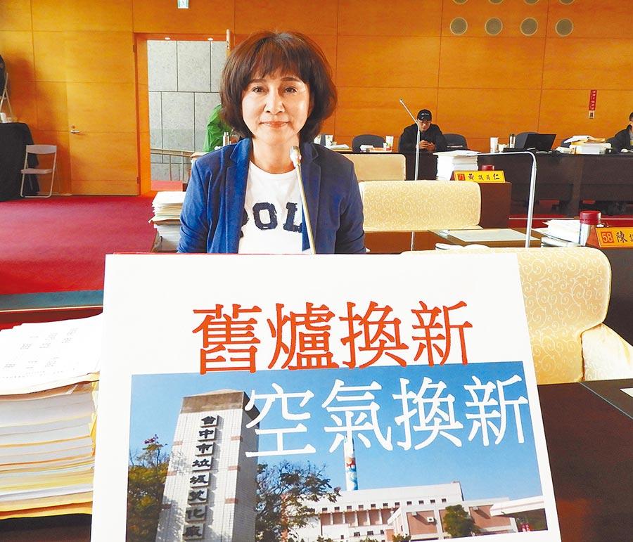 台中市市議員黃馨慧為民請命,要求文山焚化爐儘速汰舊換新降低排碳量。(陳世宗攝)