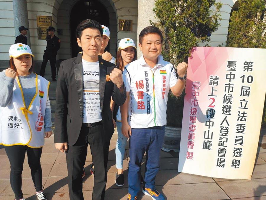 國會政黨聯盟第4選區立委參選人楊書銘(右),2度參選再拚前進立法院,喊出修法反同婚。(張妍溱攝)