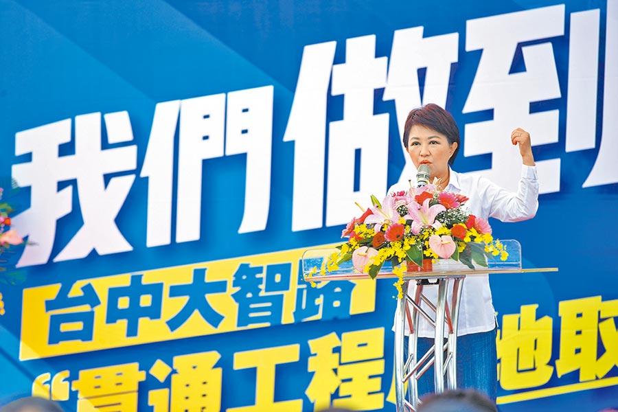 市長盧秀燕表示,大智路打通是市民心願,未來串聯台中火車站前後站,再創舊城區繁榮;感謝所有權人,成就大台中建設、促進區域發展。(張妍溱攝)