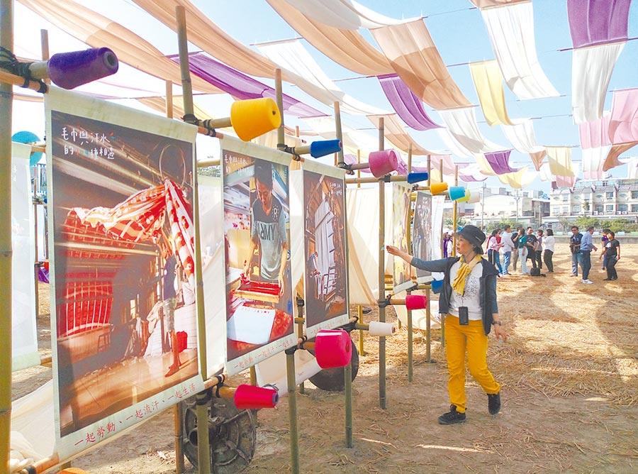 以秋收後的稻田為平台,用多彩毛巾、毛巾產業臉譜等創作出繽紛「大鵬(棚)」,讓人驚奇毛巾也能成為藝術。(許素惠攝)