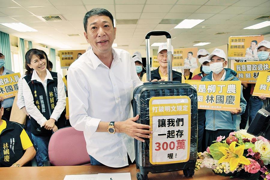 前立委林國慶21日提著「讓我們一起存300萬」行李箱現身嘉義縣選委會。(呂妍庭攝)