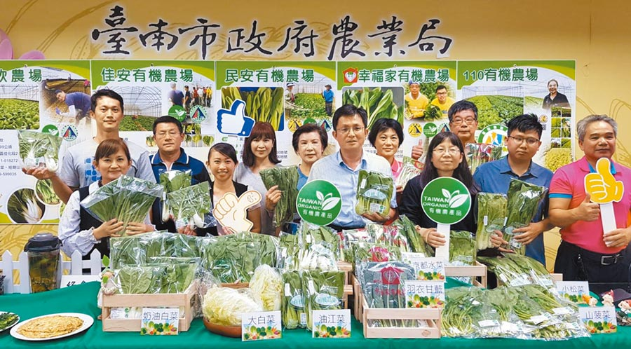 台南市佳里區發展有機農業,目前經驗證合格的農戶有19家,種植面積達到24公頃。(莊曜聰攝)