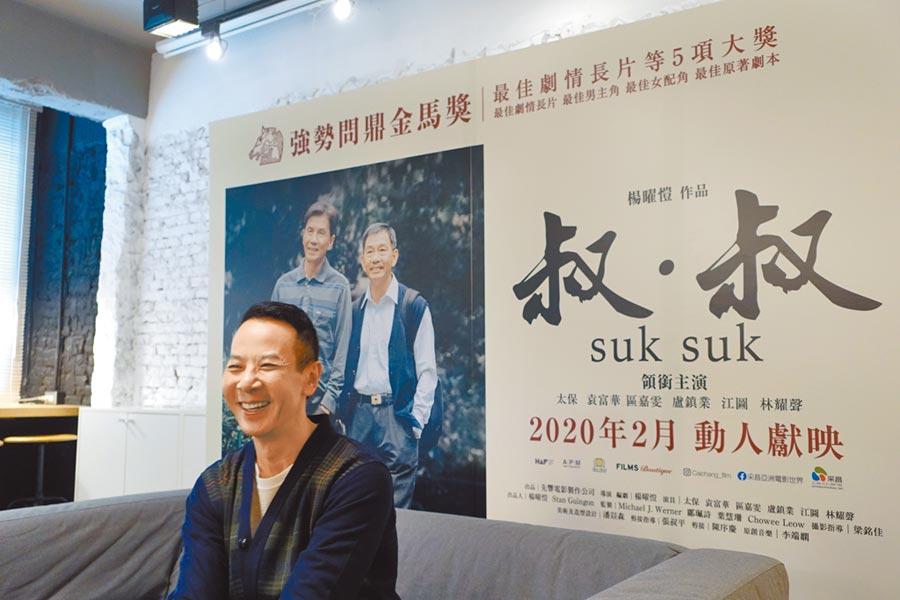 楊曜愷入圍金馬非常開心,也藉此行宣傳電影。(采昌國際多媒體提供)