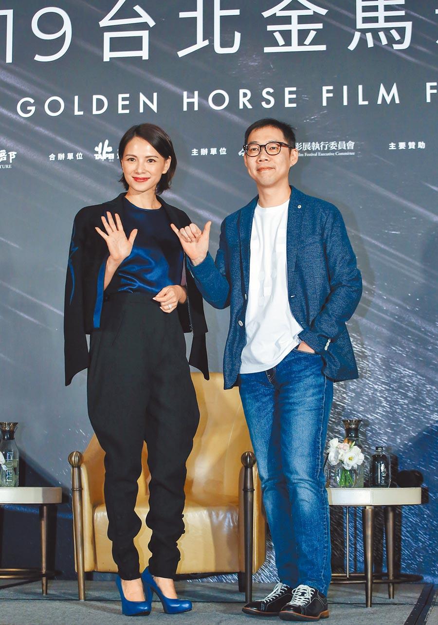 李心潔(左)跟林書宇昨出席記者會,分享拍攝幕後花絮。(陳俊吉攝)