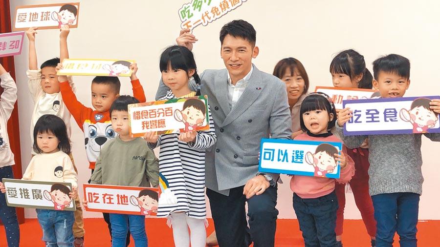 溫昇豪(中)昨和一起合拍公益影片的小朋友們出席記者會。(環保署提供)