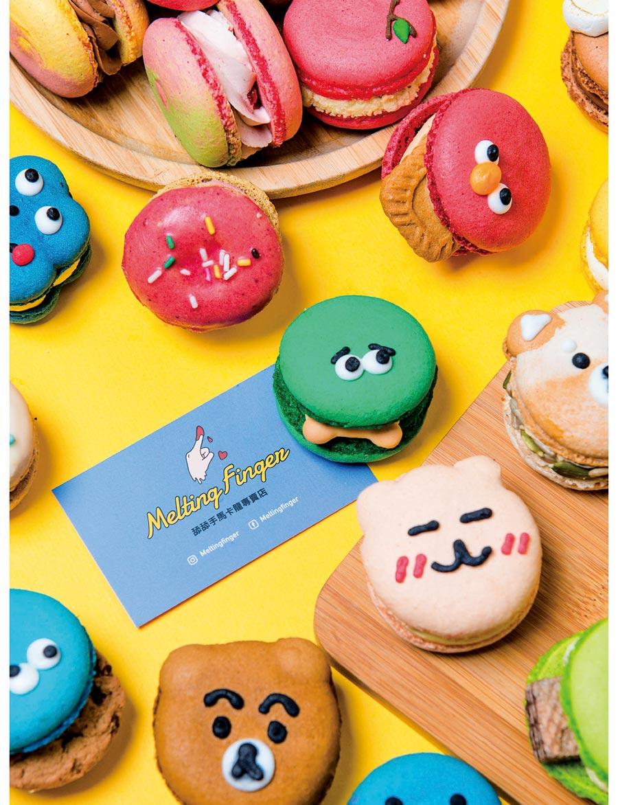 4. SOGO忠孝館韓國美食展,Melting Finger韓國馬卡龍,有不同可愛造型,每盒原價400元、特價350元。(SOGO提供)