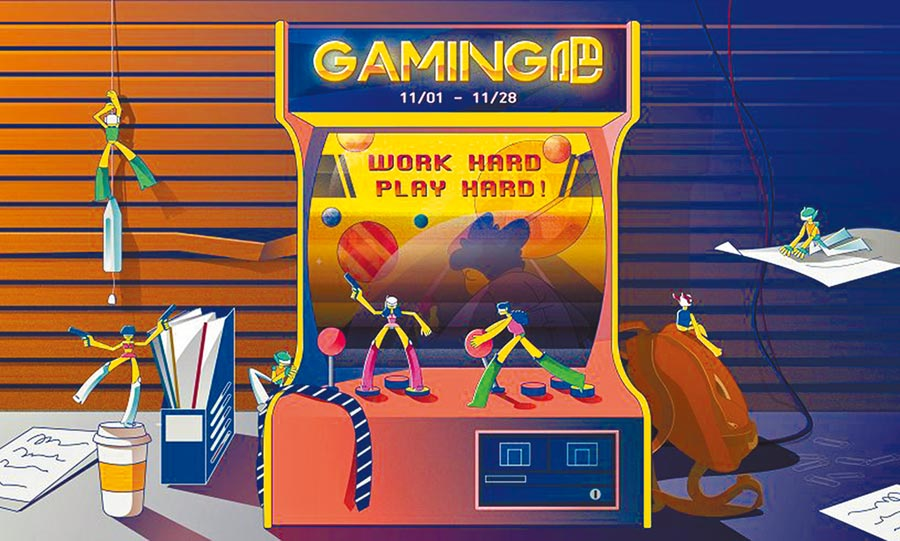 三創生活在28日前也進行了Game Party活動,在三創遊戲BAR中可玩到多款熱門電競遊戲,24日前1樓十二立方現場還將會有多名知名KOL與民眾一起玩遊戲。(三創官方網站)
