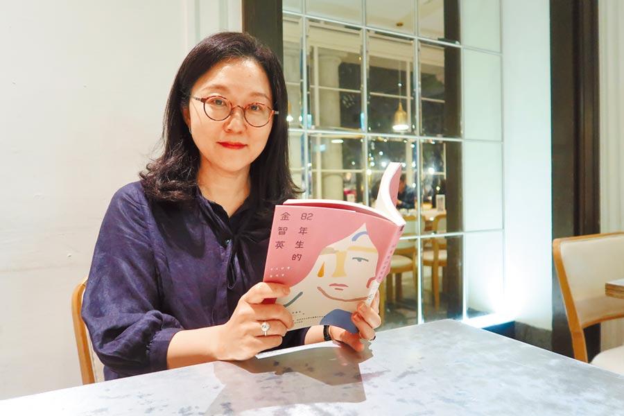 出版《82年生的金智英》的韓國「民音社」執行長南有宣透露出版背後的經過。(許文貞攝)